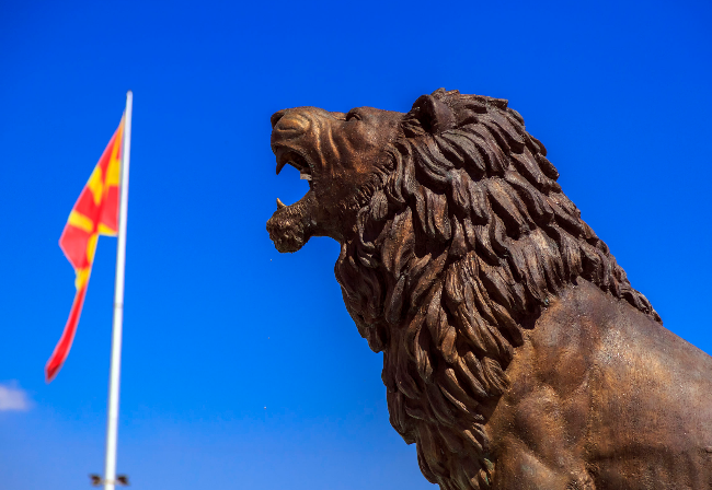 End-use energy efficiency policy for North Macedonia